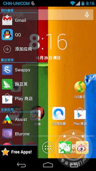 快速切换Apps Swapps All apps, Everywhere第9张图