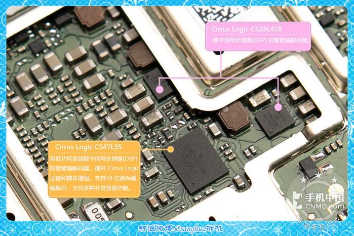 [sanghua拆机] 联想S5 PRO拆机第47张图_手机中国论坛