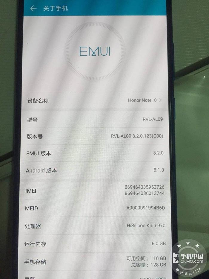 荣耀note10买回来两个星期,全新出手,价格优惠第1张图_手机中国论坛