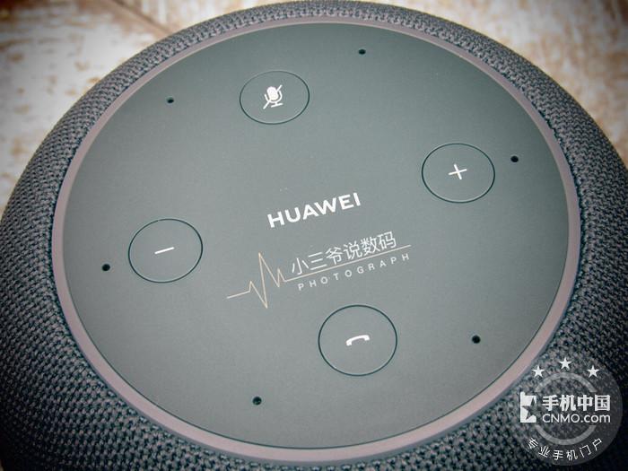 【小三爷出品】音色出众的智能家居管家-华为AI音箱体验第3张图_手机中国论坛
