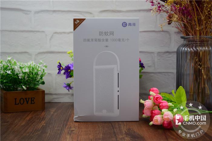 无需用电,持续驱蚊可达100天:紫米青荷驱蚊网体验!第2张图_手机中国论坛