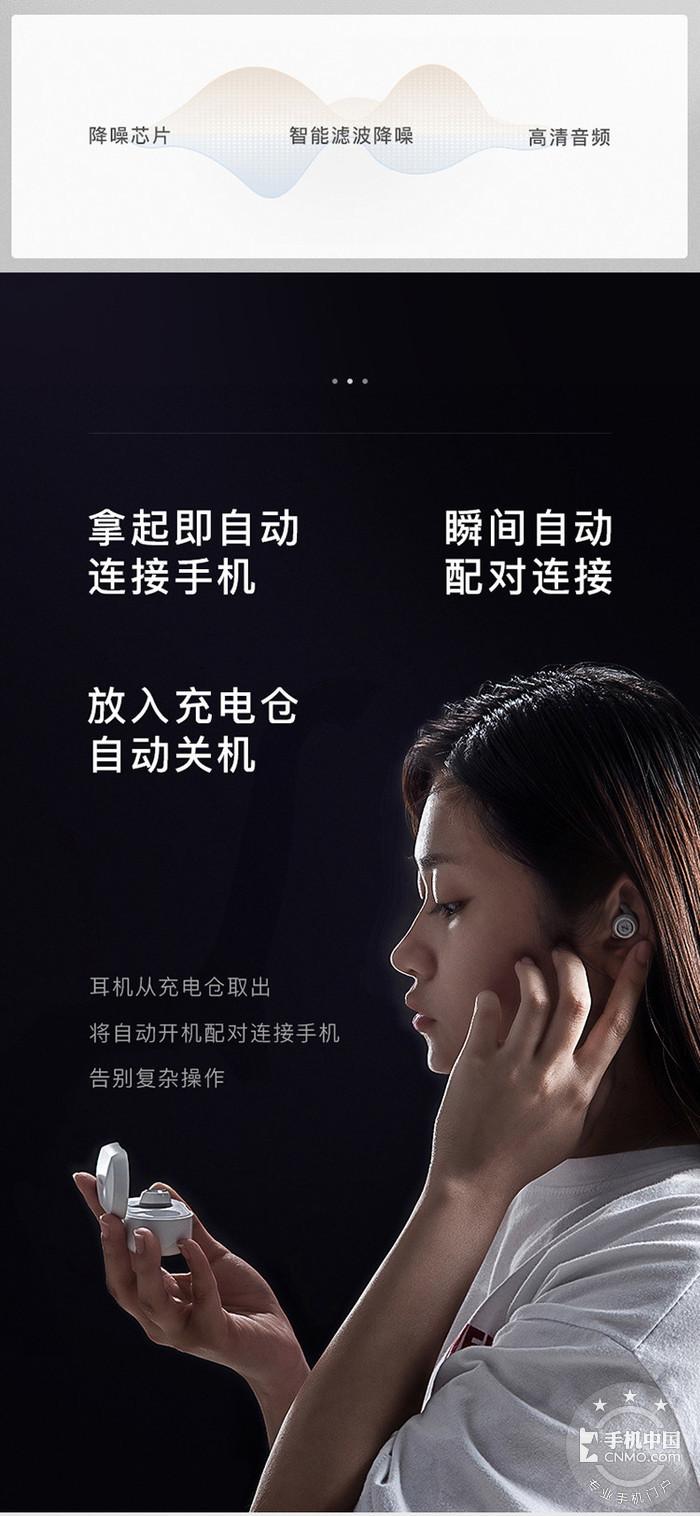 【手机中国众测】第53期:美貌与才华并重,南卡N1S真无线蓝牙5.0耳机众测第6张图_手机中国论坛