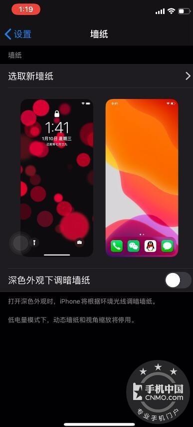 iOS 13几点不容易发现的变化,还有一些新功能第1张图_手机中国论坛