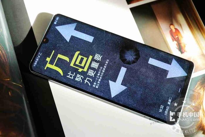 深度体验:被称为完美的华为P30Pro,到底有哪些缺点?第5张图_手机中国论坛
