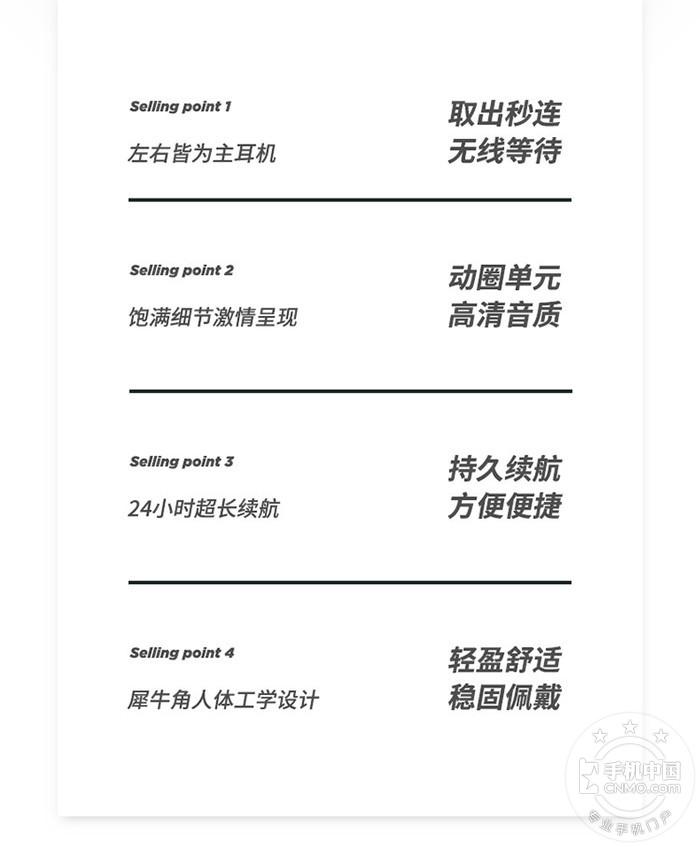 【手机中国众测】第62期:西圣战神Ares真无线蓝牙耳机众测第4张图_手机中国论坛